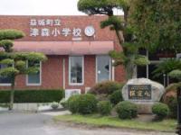 津森小学校